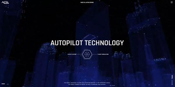 site internet - acsl