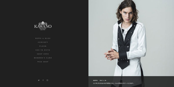 site internet - kawano